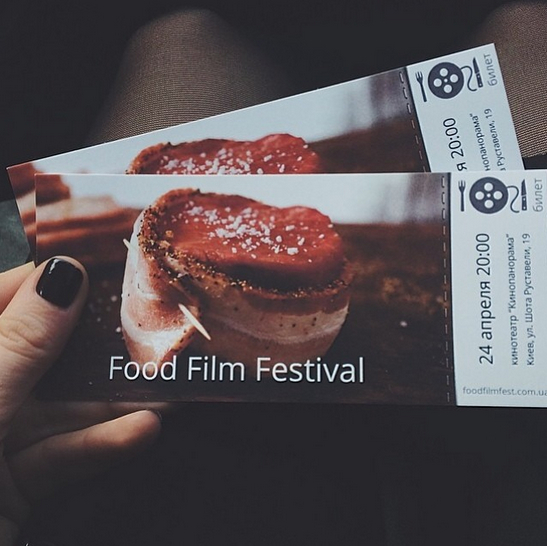Food Film Tickets